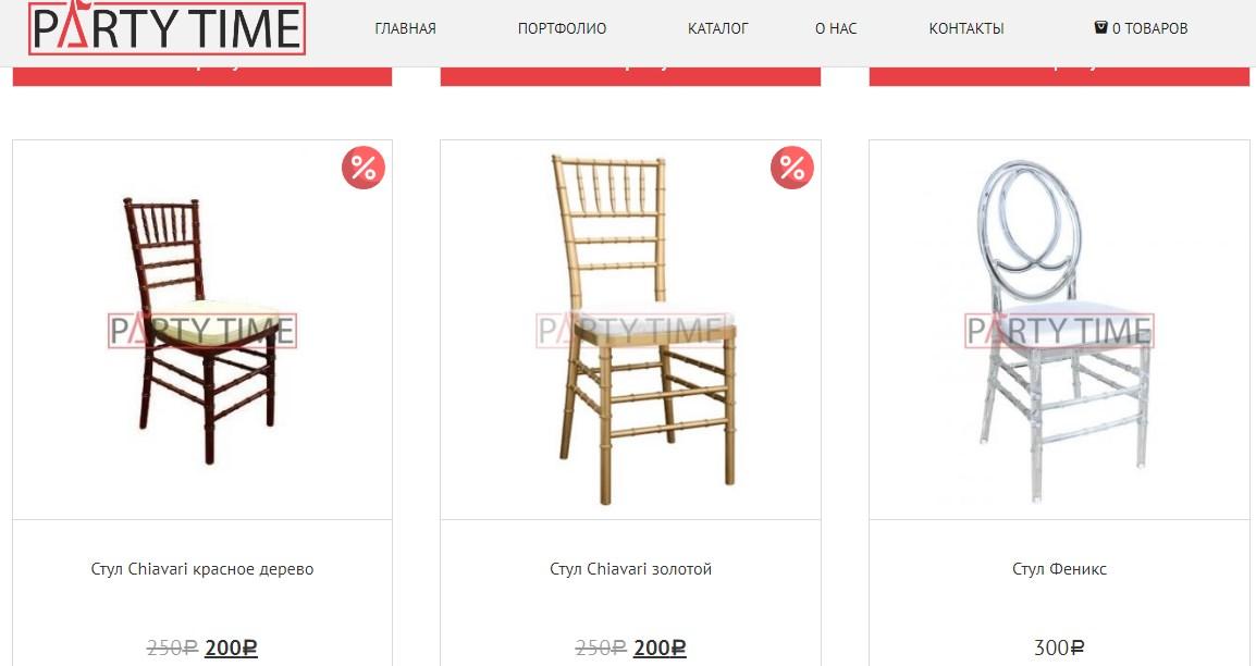 Аренда стульев в Спб