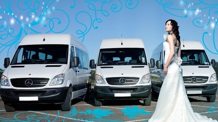 Арендовать микроавтобус на свадьбу