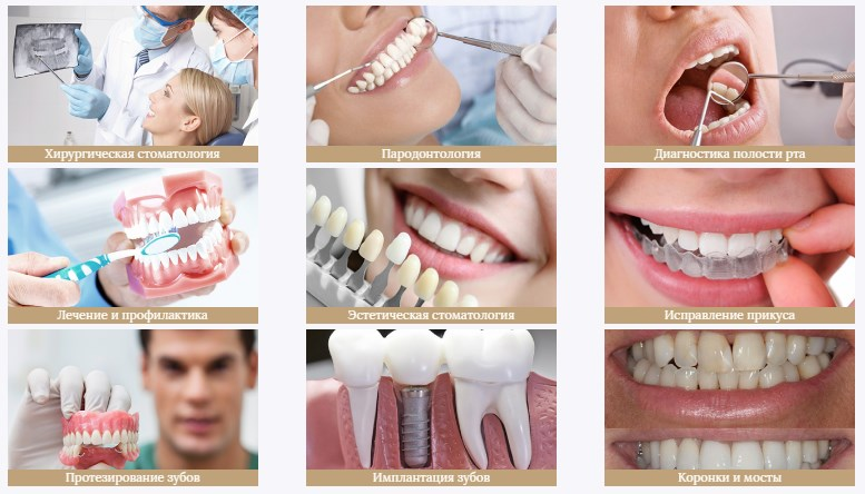 Современные методы лечения зубов