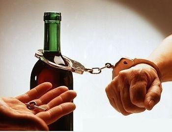 Заболевание зависимость от алкоголя