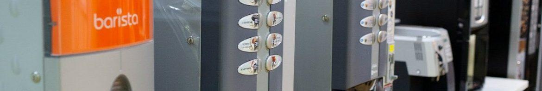 Кофейные автоматы для бизнеса