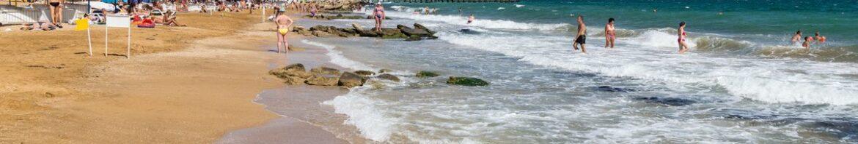 береговое отдых